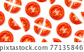 Fresh tomato pattern isolated on white, from above 77135846
