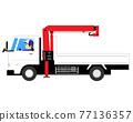 卡車 矢量 女生 77136357