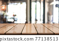 Empty wooden table top with lights bokeh on blur restaurant background 77138513