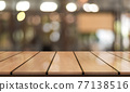 Empty wooden table top with lights bokeh on blur restaurant background 77138516