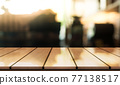 Empty wooden table top with lights bokeh on blur restaurant background 77138517