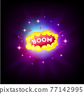 Boom white comic text speech bubble explosion in space. Colored pop art style sound effect. Halftone vector illustration banner. Vintage comics book poster. 77142995