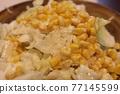 沙拉 沙律 捲心菜沙拉 77145599