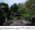 鳥居 鳥居門 熊野古道 77148131