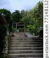 鳥居 鳥居門 熊野古道 77148132