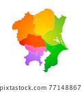 關東地區地圖 77148867