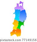 矢量 地圖 日本地圖 77149156
