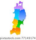 矢量 地圖 日本地圖 77149174