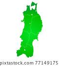 矢量 地圖 日本東北地方 77149175