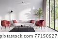 Minimal style living room decorate with modern white sofa and red lounge chair 3d render 77150927