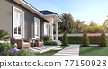 Luxury house in the beautiful garden 3d render 77150928