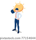 Isometric Businessman Carrying Light Bulb of Idea on his Shoulder 77154644