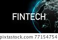 商業 商務 數位金融 77154754