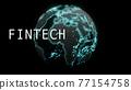 商業 商務 數位金融 77154758