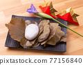柏市麻薯(包裹在橡樹葉子裡的年糕) 和果子 日本糖果 77156840
