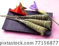 粽子 和果子 日本糖果 77156877