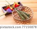 粽子 和果子 日本糖果 77156878