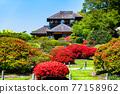 偕樂園 日本三名園 日本園林 77158962