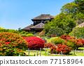 偕樂園 日本三名園 日本園林 77158964