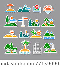 landscapes stickers set 77159090