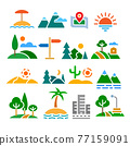 landscapes icons set 77159091