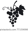 sign and logo for winery 77159098
