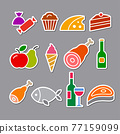 food and grocery stickers 77159099