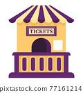 Cartoon vector illustration isolated object ticket window 77161214