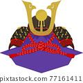 vector, vectors, samurai helmet 77161411