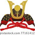 vector, vectors, samurai helmet 77161412