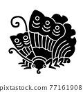 家族徽章 軍事指揮官 鳳蝶 77161908