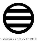 家族徽章 軍事指揮官 鎌倉時代 77161910