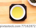 茶 中等綠茶 煎茶 77162872