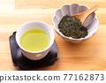 茶 中等綠茶 煎茶 77162873