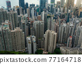 Arial view of high rise and skyscrapers building in Victoria harbor area, Hong Kong, China. 77164718