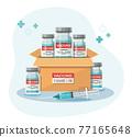 box of coronavirus vaccine. Vaccination and anti virus concept. Vector illustration 77165648