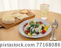 沙拉 沙律 蔬菜沙拉 77168086