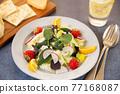 沙拉 沙律 蔬菜沙拉 77168087