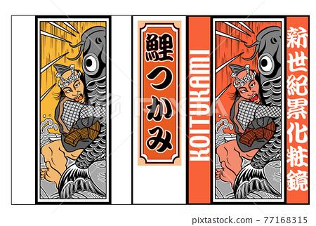 kabuki, kamakura, ukiyo-e 77168315