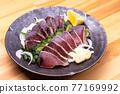 烤鰹魚 77169992