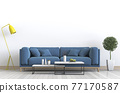 Living room interior in modern style, 3d render with sofa and decorations. 77170587