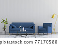 Living room interior in modern style, 3d render with sofa 77170588