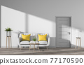Living room interior in modern style, 3d render with sofa 77170590