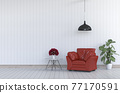 interior living room with armchair. 3D render 77170591