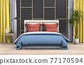 interior modern bedroom, Minimalism. 3d render 77170594