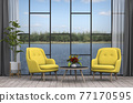 interior design for living area with armchair. 3d render 77170595