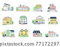 12套各種類型的房屋 77172297