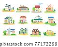 12套各種類型的房屋 77172299