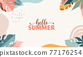 Bohemian Summer, modern summer sale background and banner design of rainbow, flamingo, pineapple 77176254