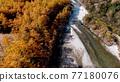 kamikochi, autumn, autumnal 77180076